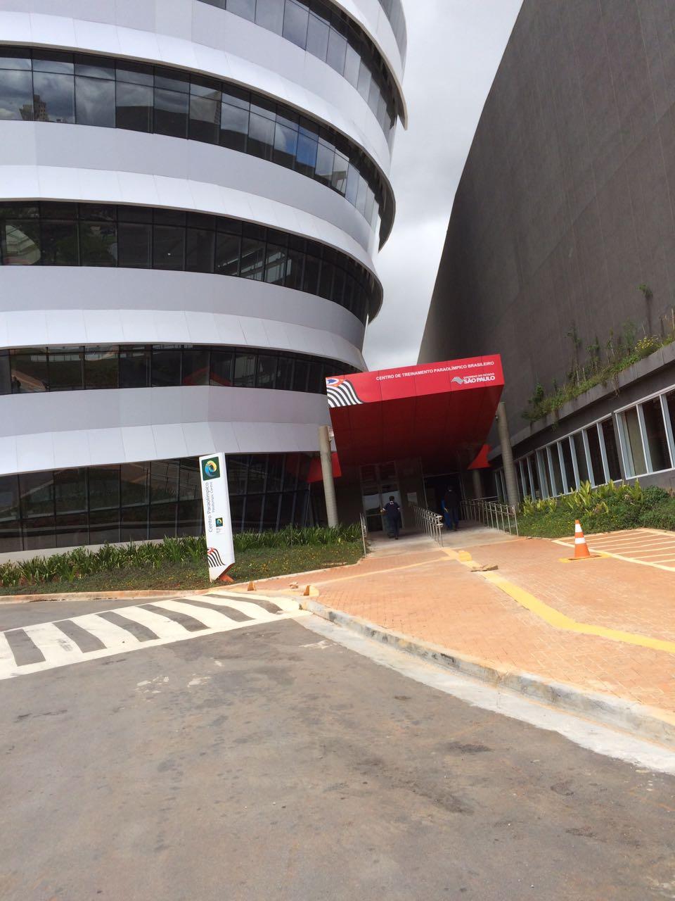 Centro Paraolímpico